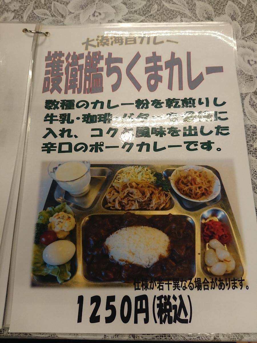 f:id:deep-karuma-waap-ec-real-s1:20200820223322j:plain