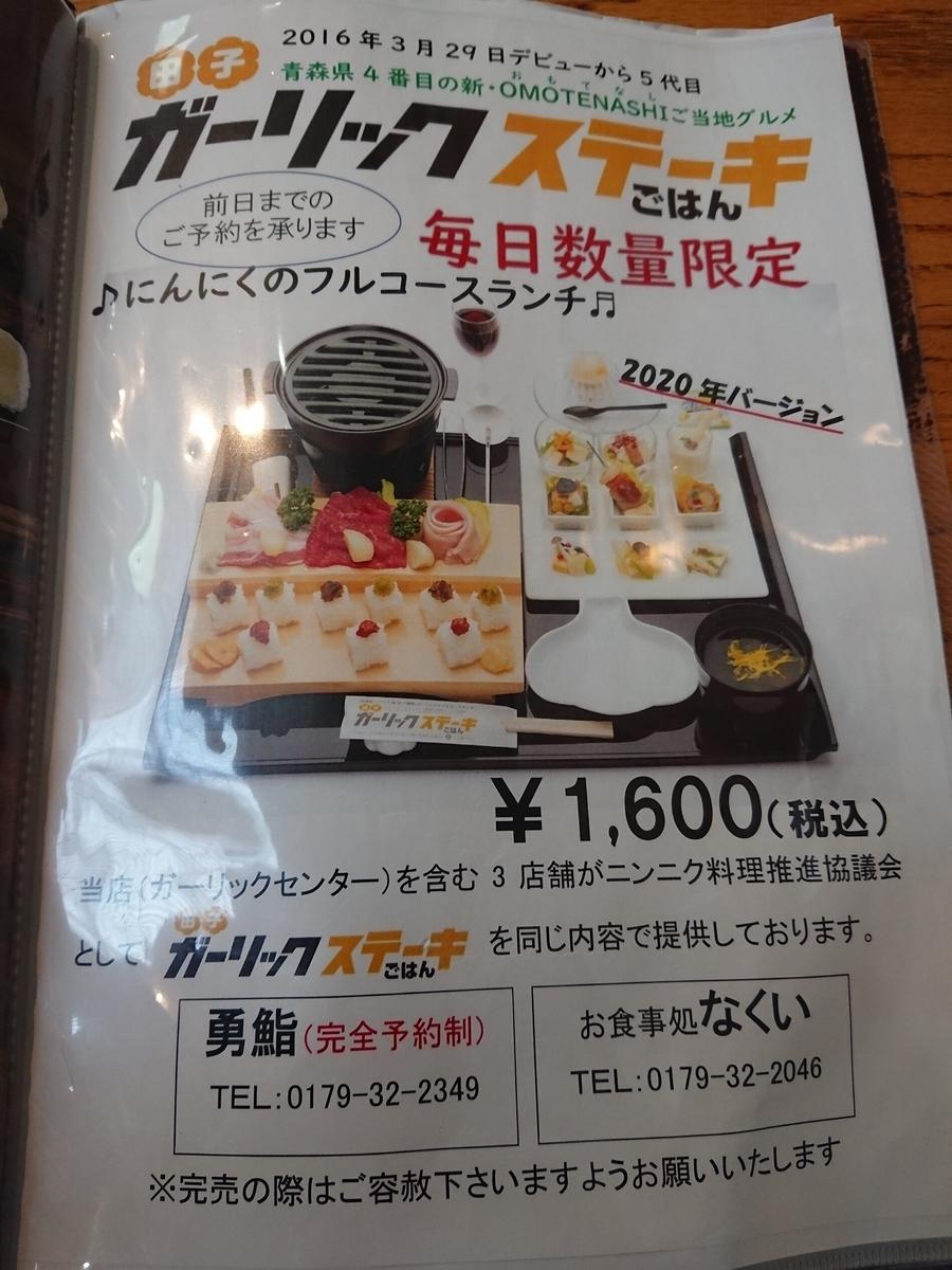 f:id:deep-karuma-waap-ec-real-s1:20200821161056j:plain