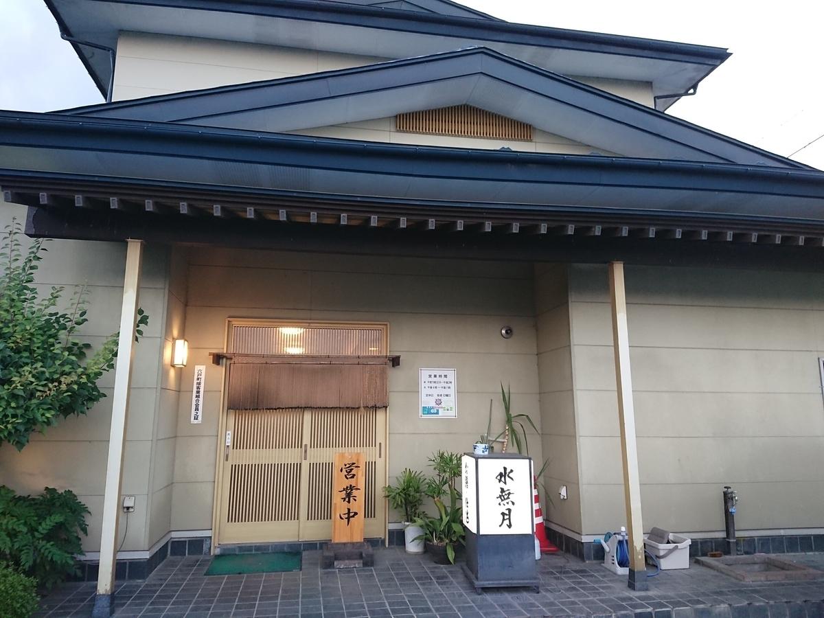 f:id:deep-karuma-waap-ec-real-s1:20200821193604j:plain