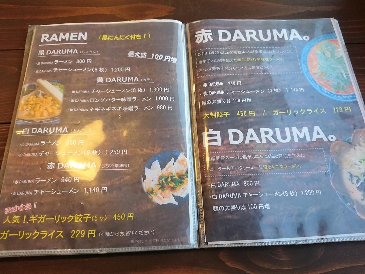f:id:deep-karuma-waap-ec-real-s1:20200823085241j:plain