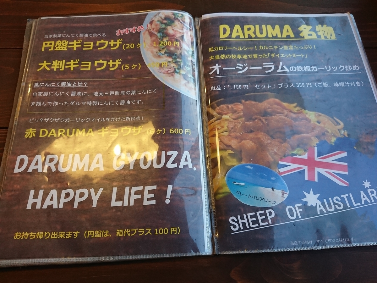 f:id:deep-karuma-waap-ec-real-s1:20200823085307j:plain