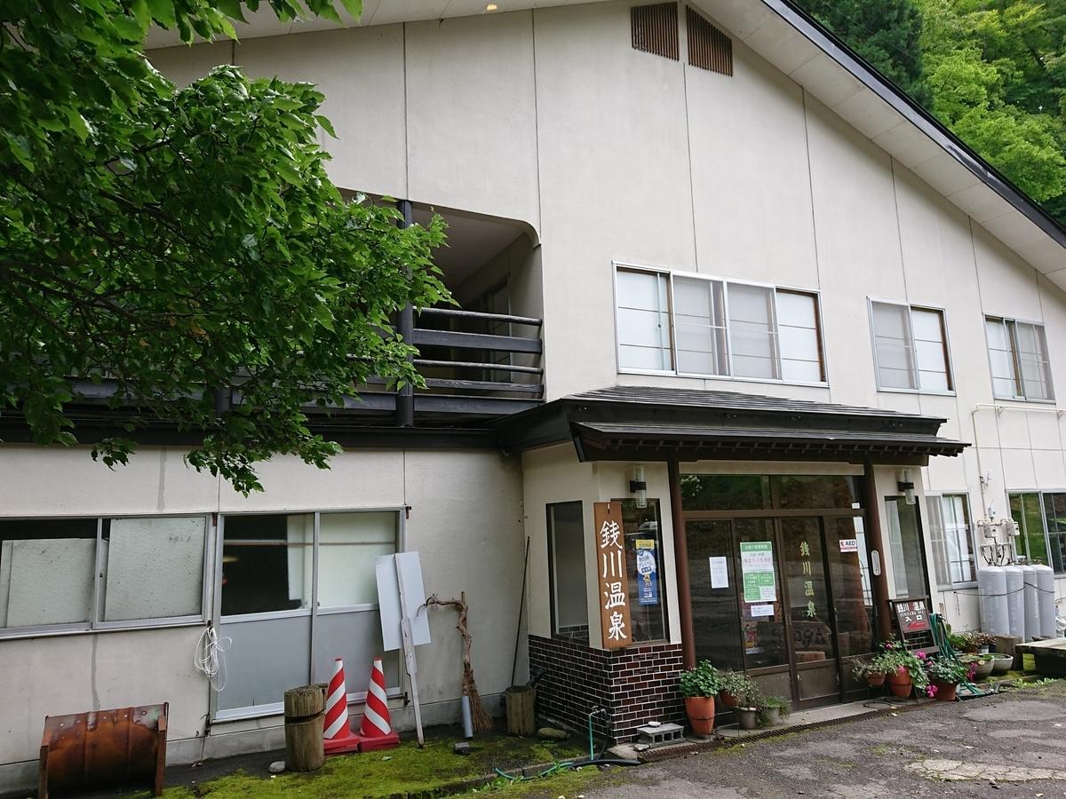 f:id:deep-karuma-waap-ec-real-s1:20200824210453j:plain