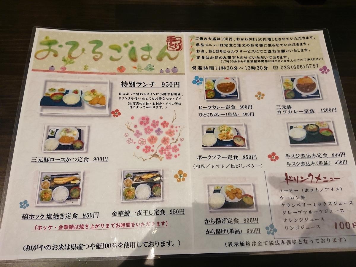 f:id:deep-karuma-waap-ec-real-s1:20200826223629j:plain