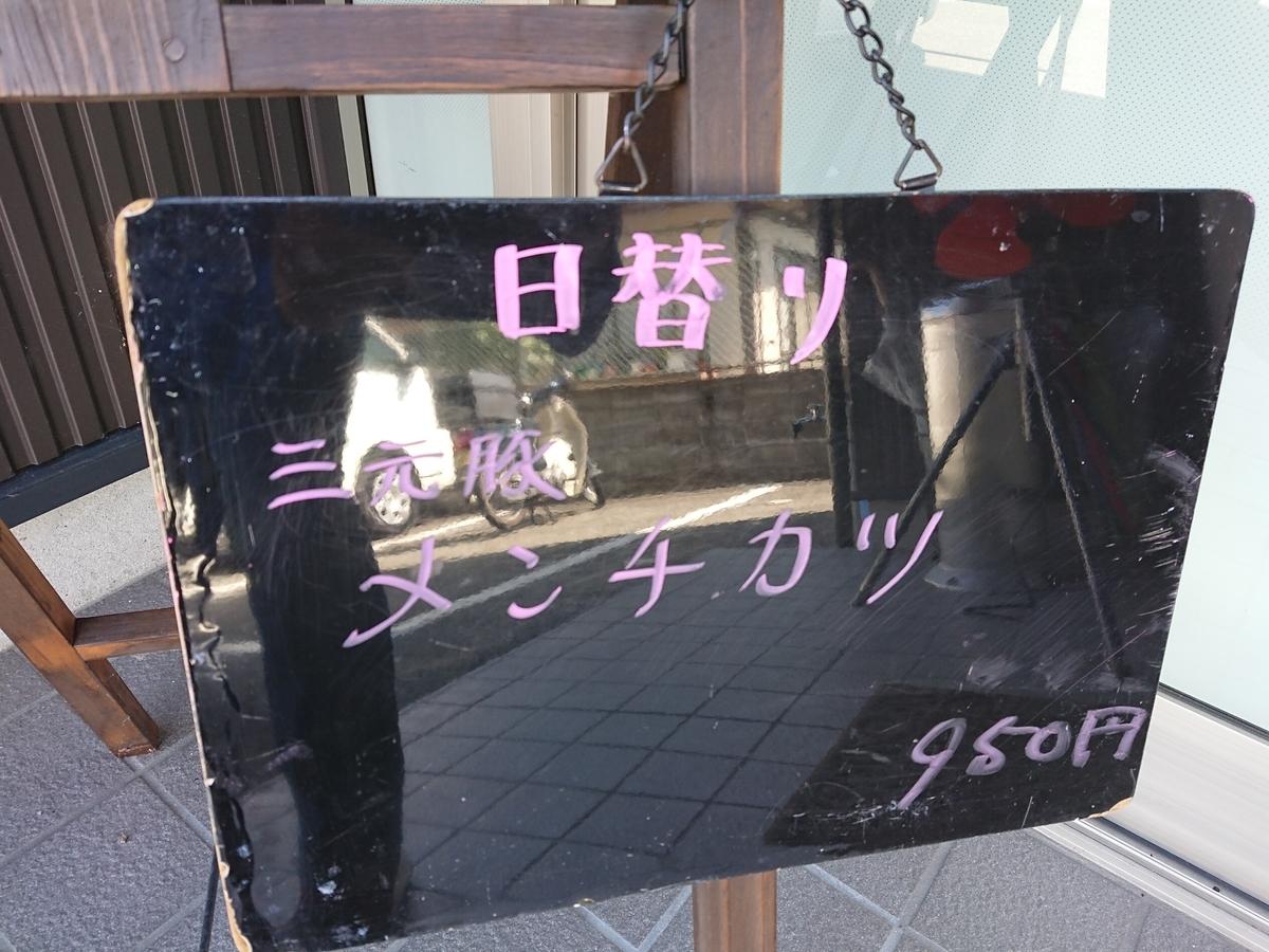 f:id:deep-karuma-waap-ec-real-s1:20200826223659j:plain