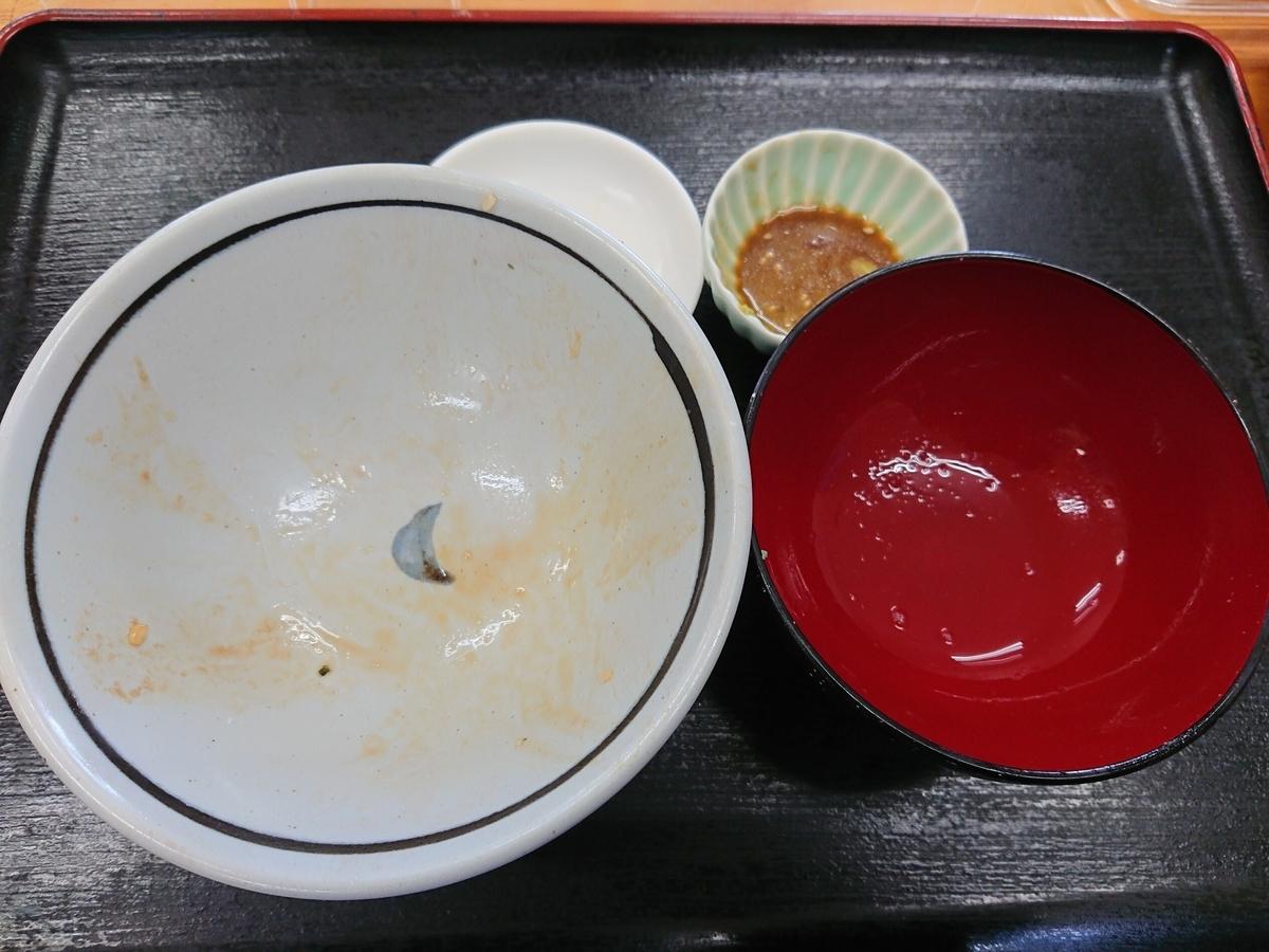 f:id:deep-karuma-waap-ec-real-s1:20200902200750j:plain