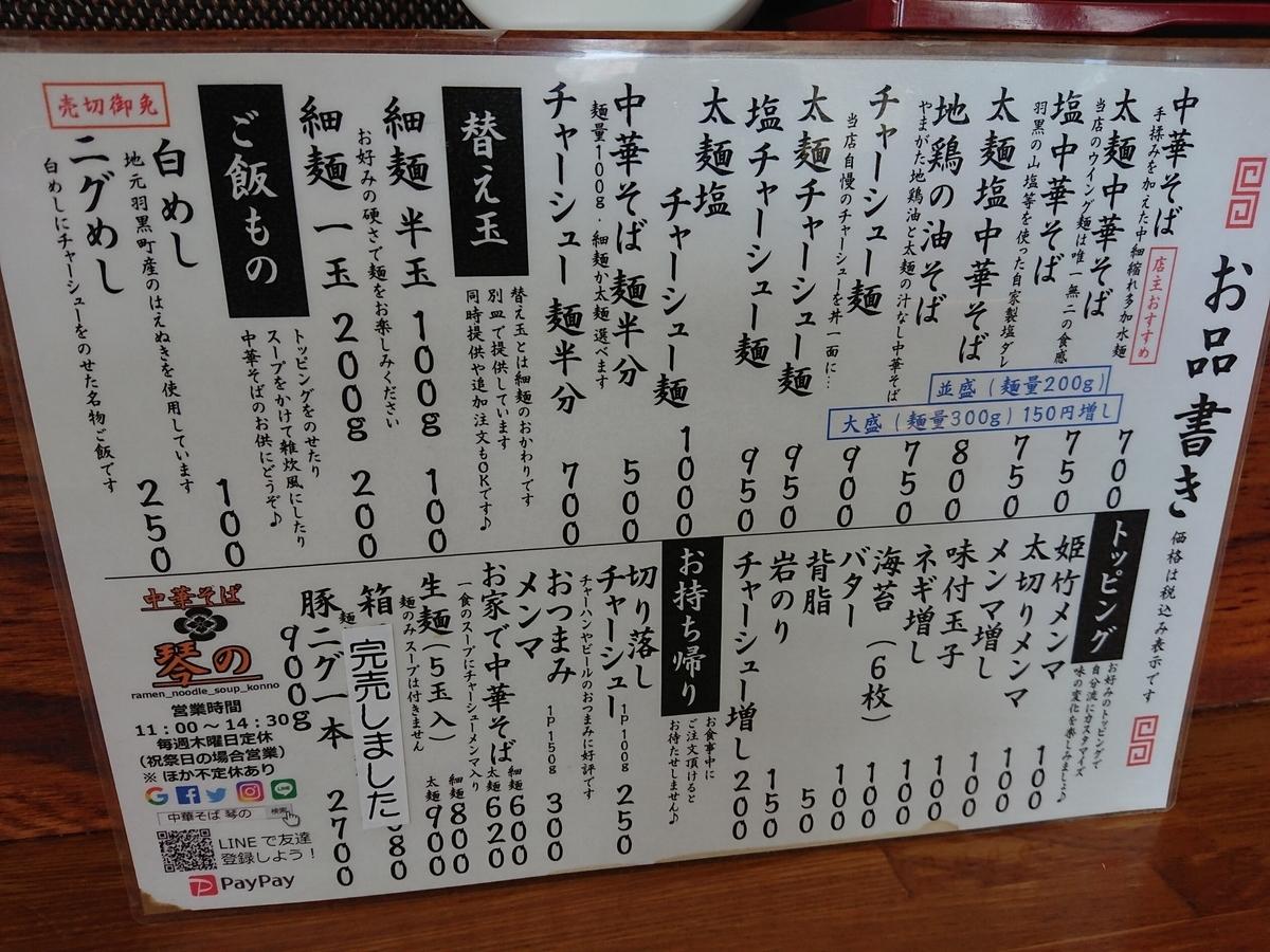f:id:deep-karuma-waap-ec-real-s1:20200902225519j:plain