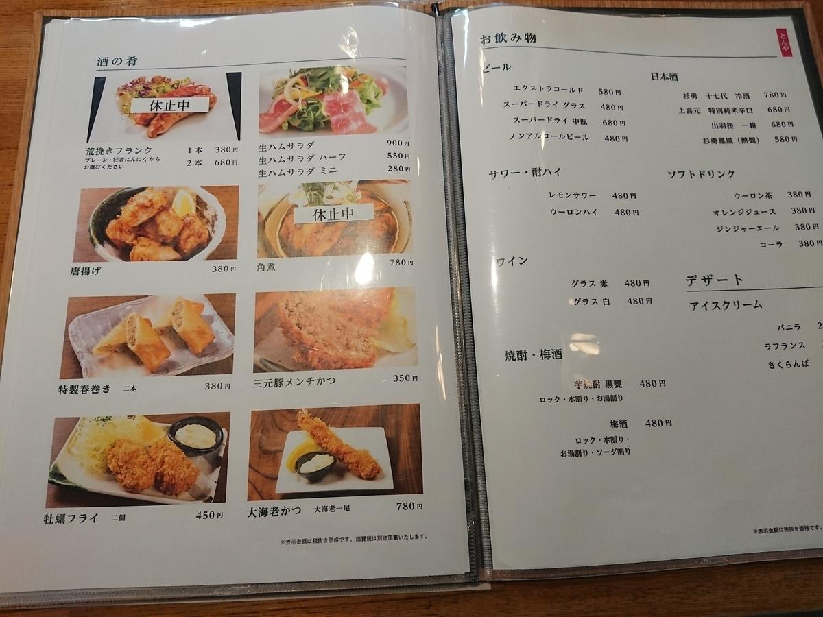 f:id:deep-karuma-waap-ec-real-s1:20200903213115j:plain