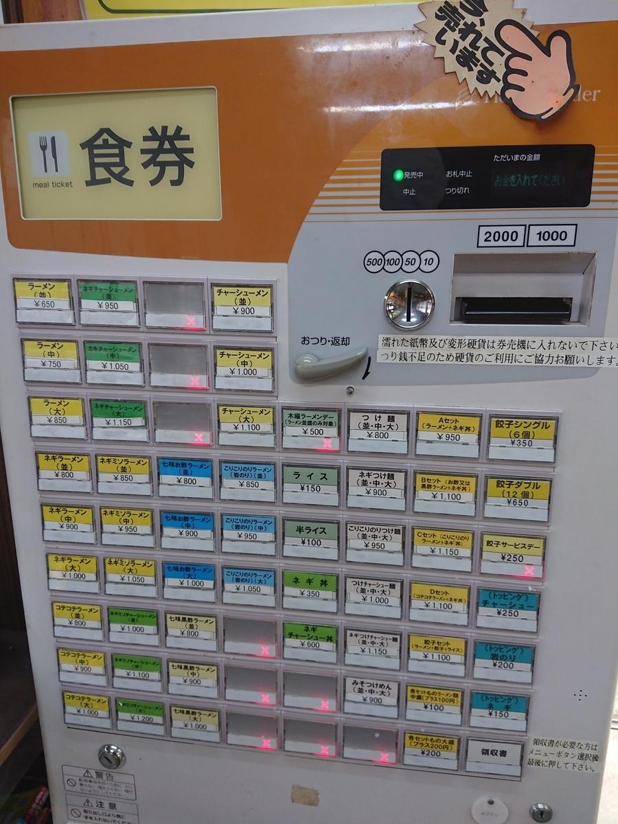 f:id:deep-karuma-waap-ec-real-s1:20200905215602j:plain