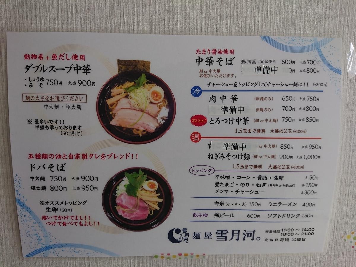 f:id:deep-karuma-waap-ec-real-s1:20200906155710j:plain
