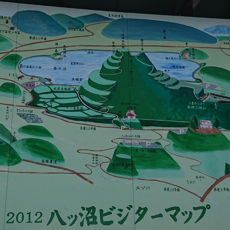 f:id:deep-karuma-waap-ec-real-s1:20200907155404j:plain