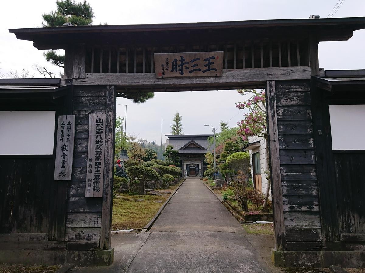f:id:deep-karuma-waap-ec-real-s1:20200907170941j:plain
