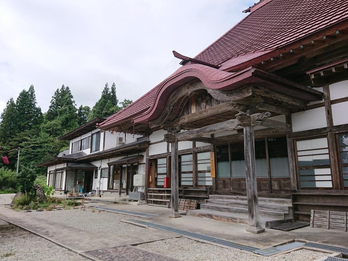 f:id:deep-karuma-waap-ec-real-s1:20200916212516j:plain