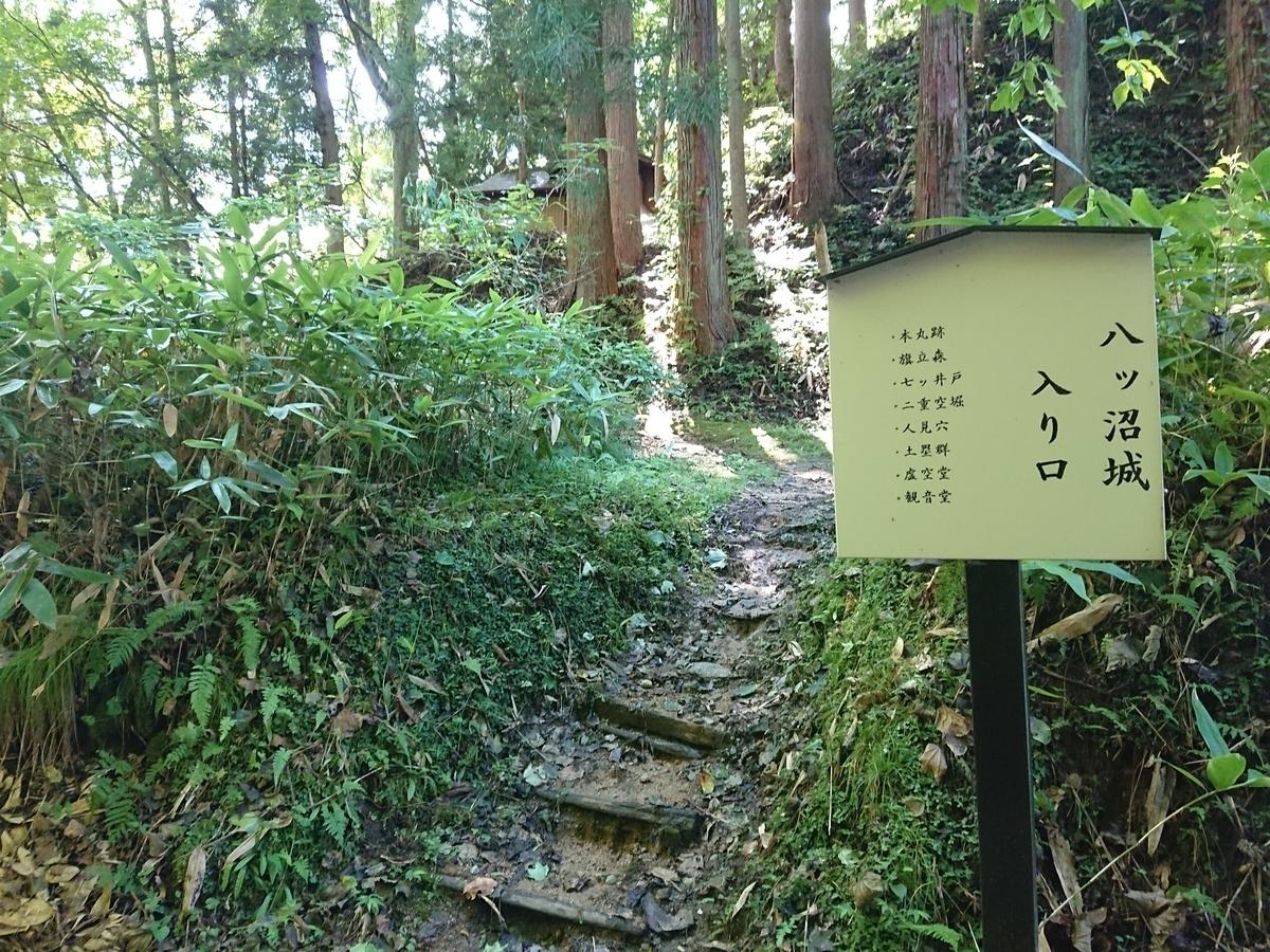 f:id:deep-karuma-waap-ec-real-s1:20200916231249j:plain