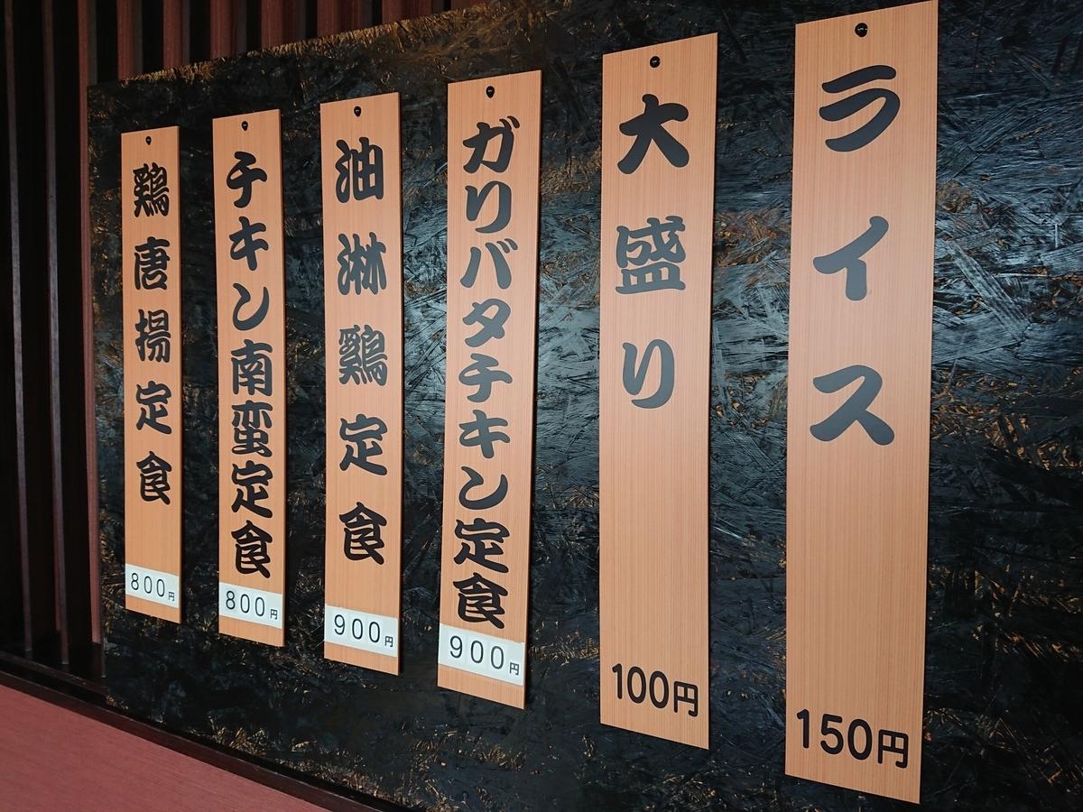 f:id:deep-karuma-waap-ec-real-s1:20200917221304j:plain