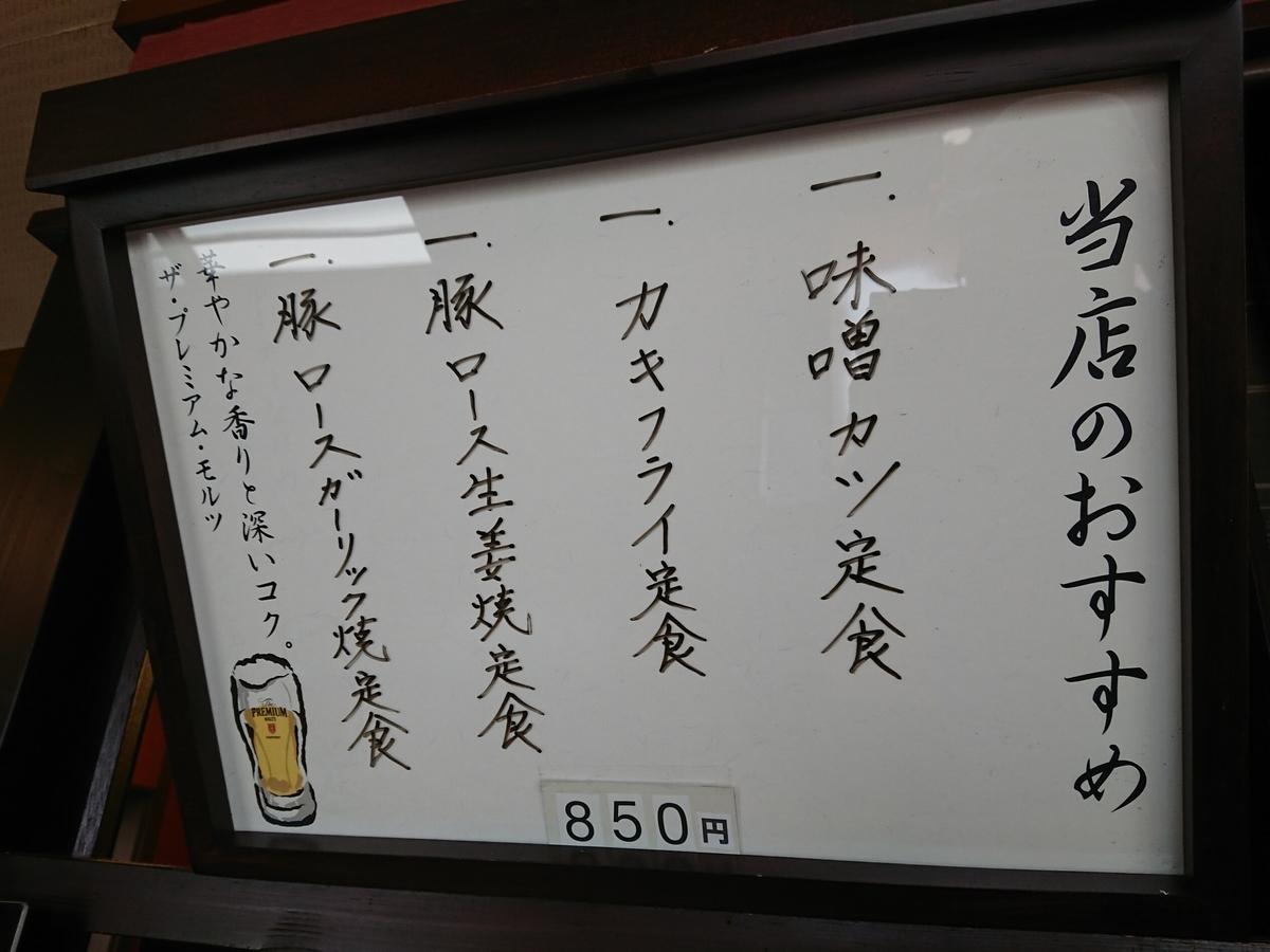 f:id:deep-karuma-waap-ec-real-s1:20200917221356j:plain