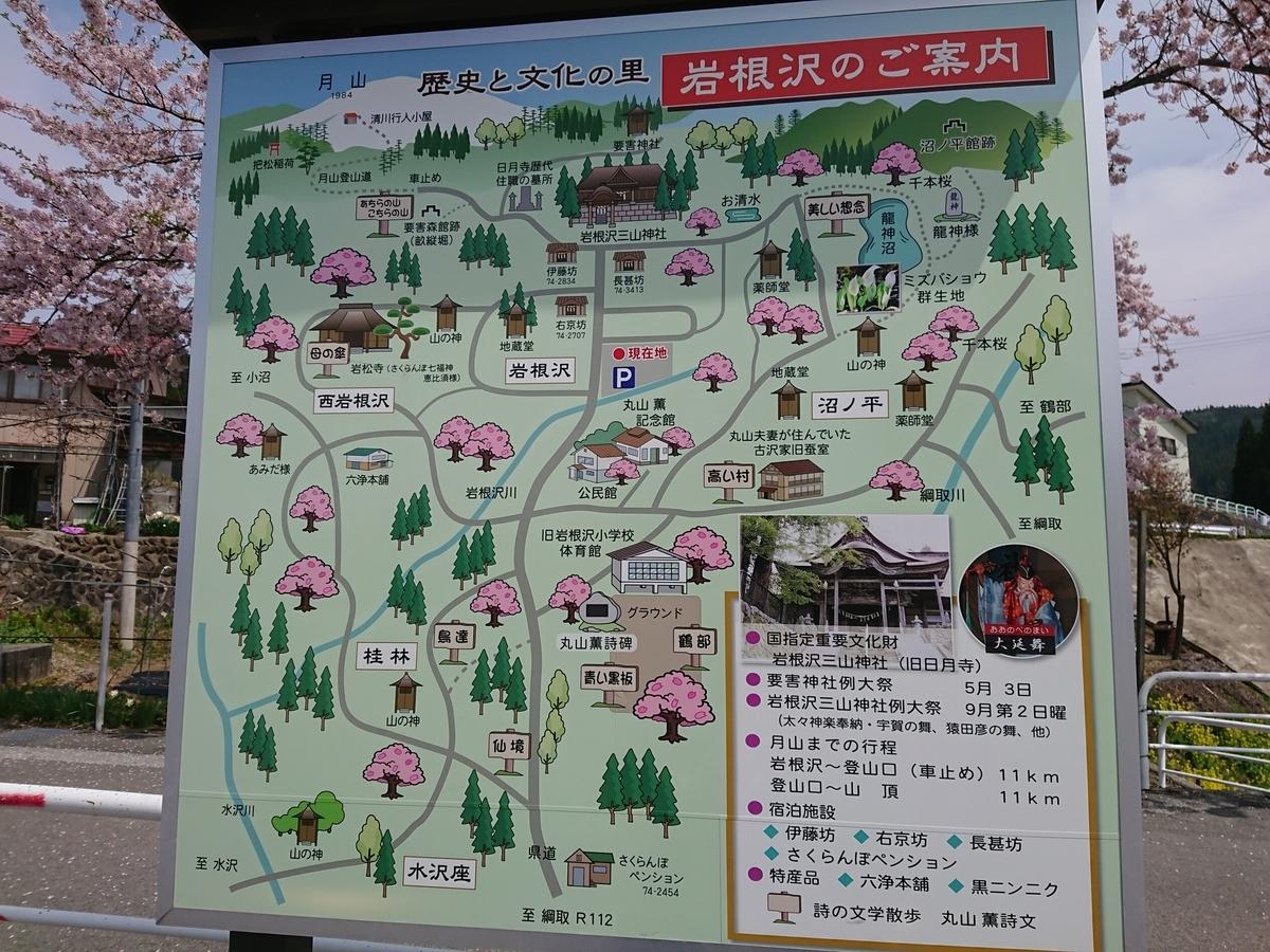 f:id:deep-karuma-waap-ec-real-s1:20200920013829j:plain