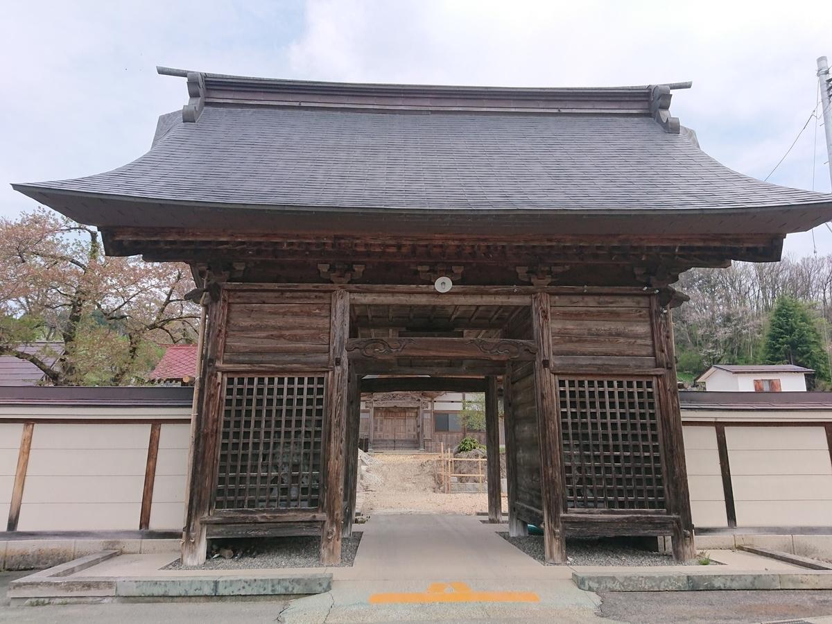 f:id:deep-karuma-waap-ec-real-s1:20200920112036j:plain