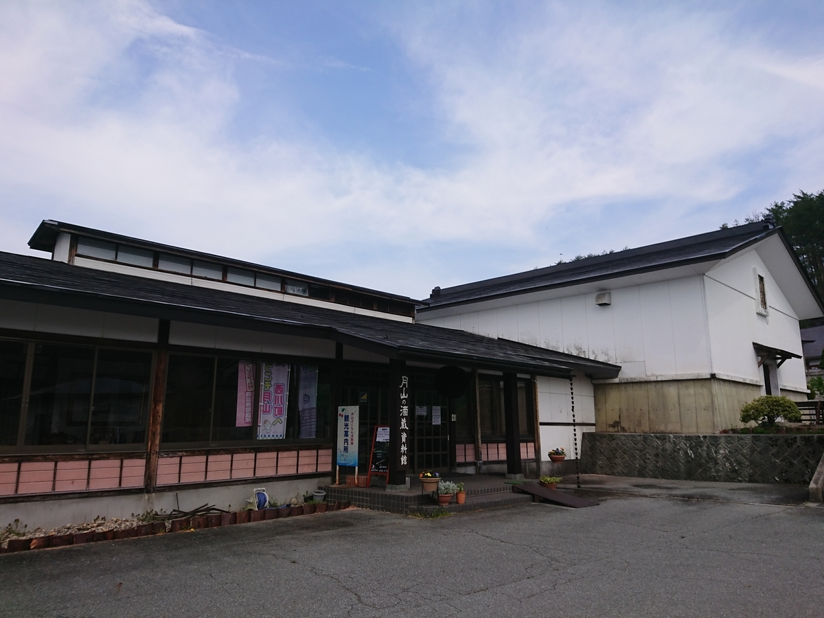 f:id:deep-karuma-waap-ec-real-s1:20200922191214j:plain