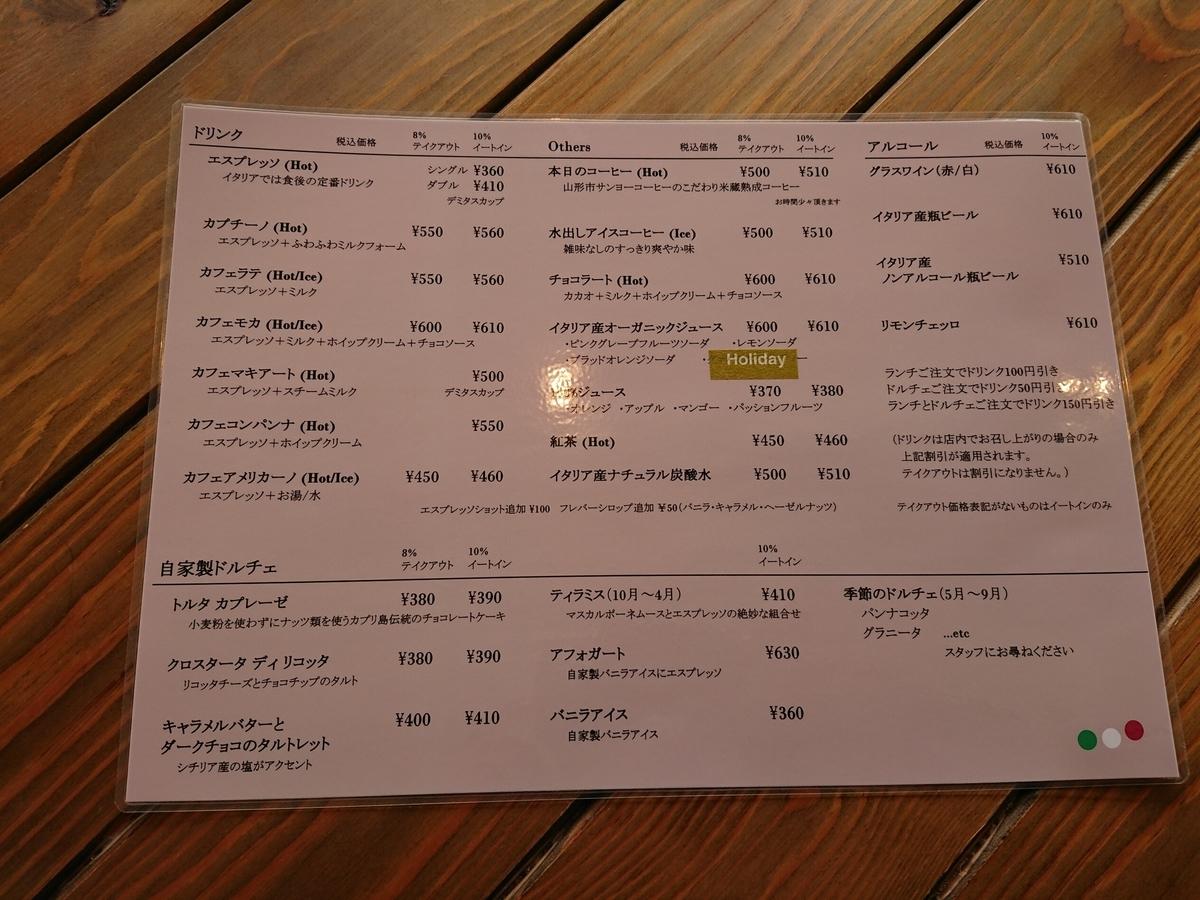 f:id:deep-karuma-waap-ec-real-s1:20200924164918j:plain