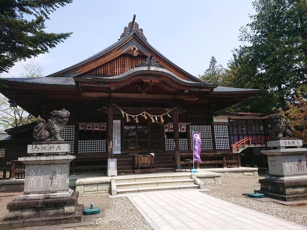 f:id:deep-karuma-waap-ec-real-s1:20200927133818j:plain