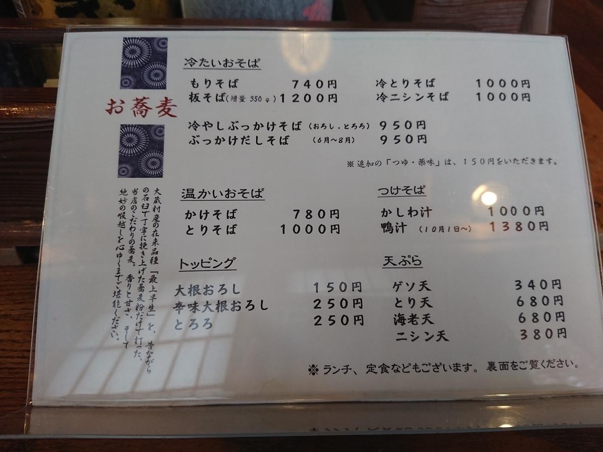 f:id:deep-karuma-waap-ec-real-s1:20200927232703j:plain