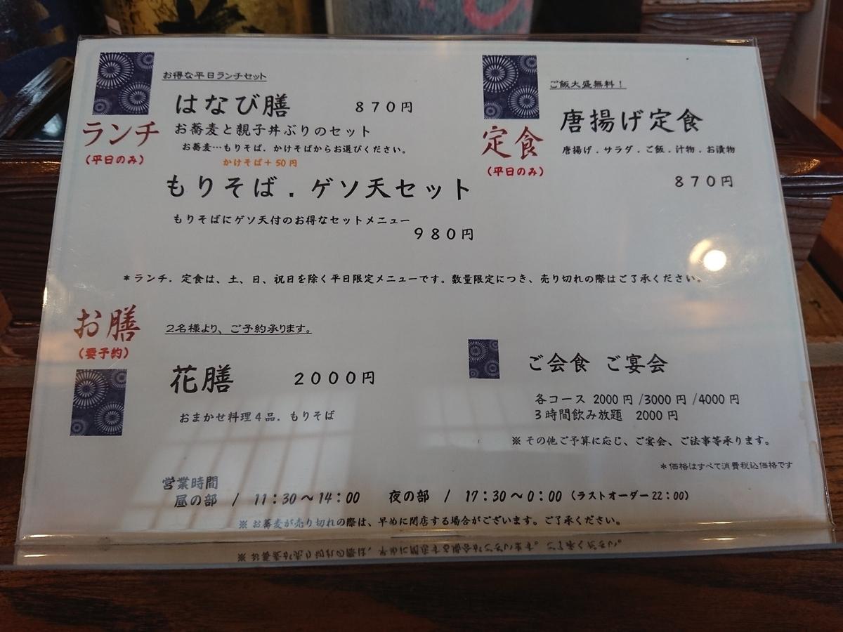 f:id:deep-karuma-waap-ec-real-s1:20200927232735j:plain
