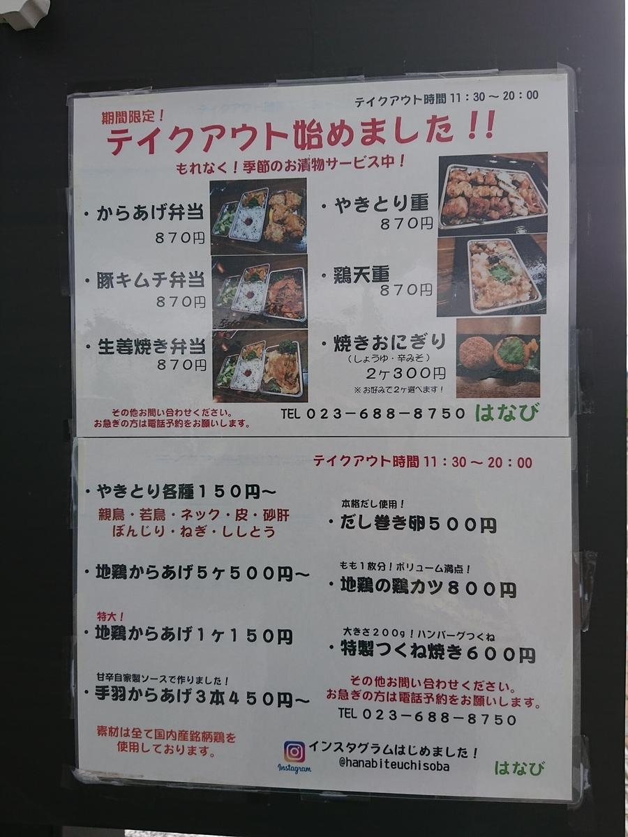 f:id:deep-karuma-waap-ec-real-s1:20200927233026j:plain