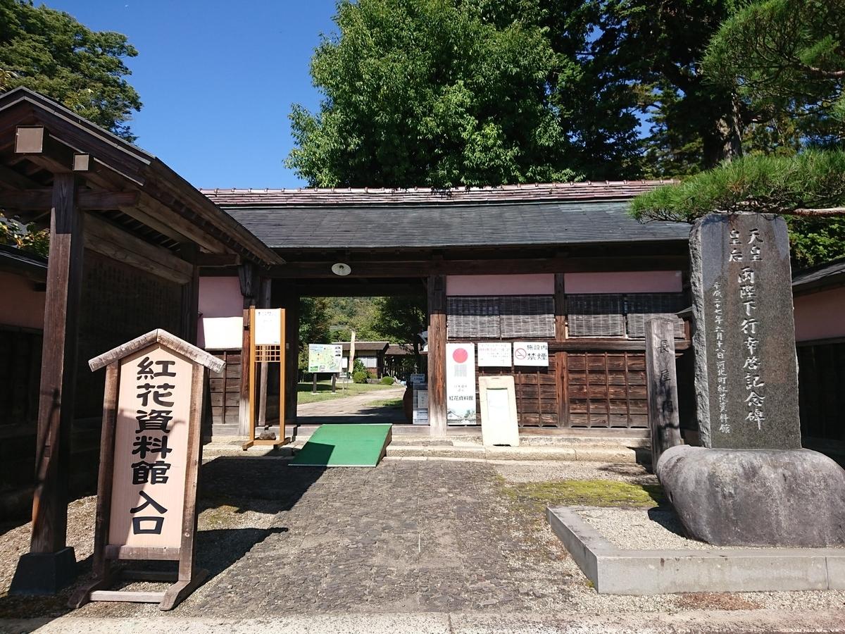 f:id:deep-karuma-waap-ec-real-s1:20201001201854j:plain