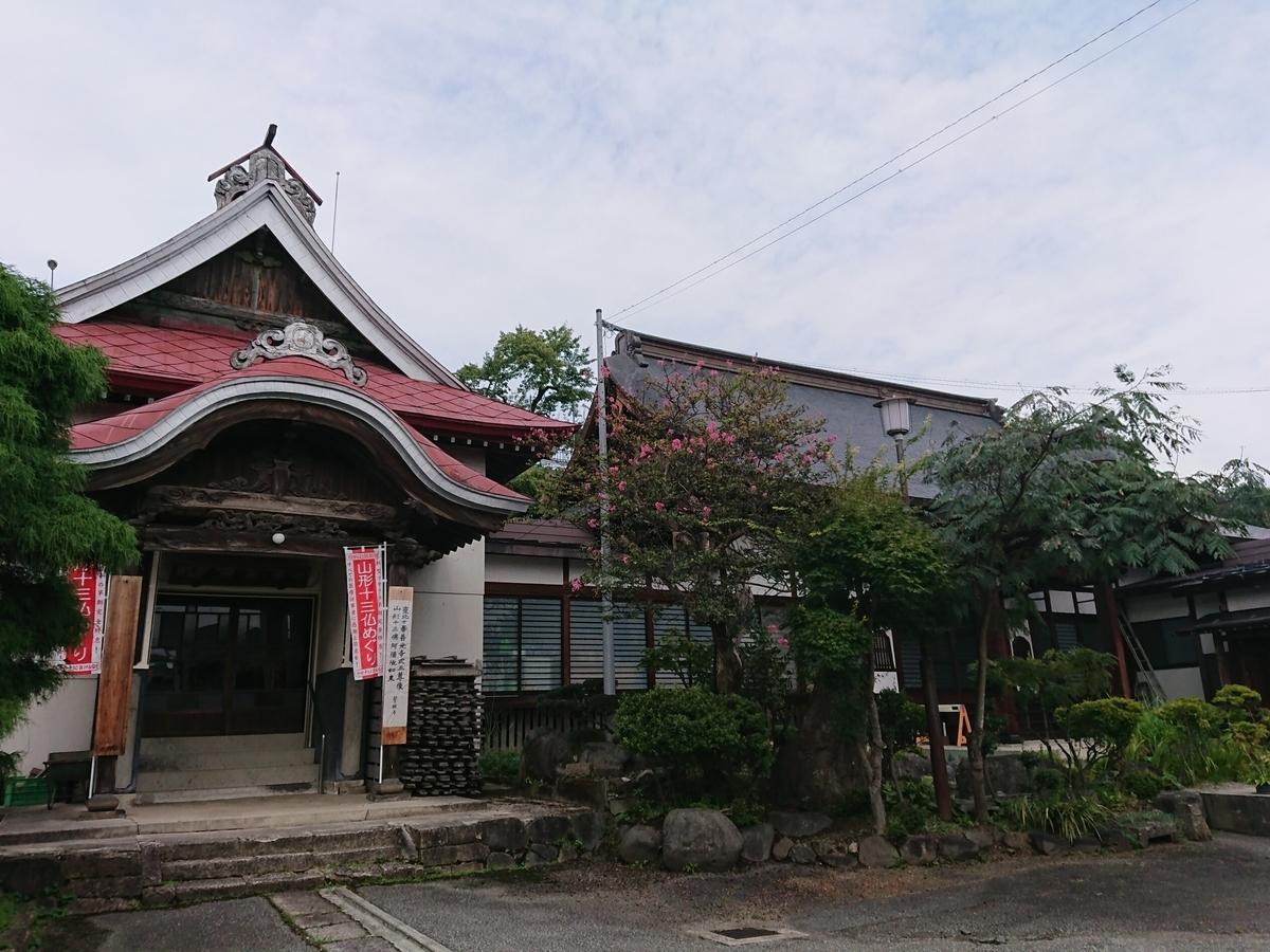 f:id:deep-karuma-waap-ec-real-s1:20201003162024j:plain
