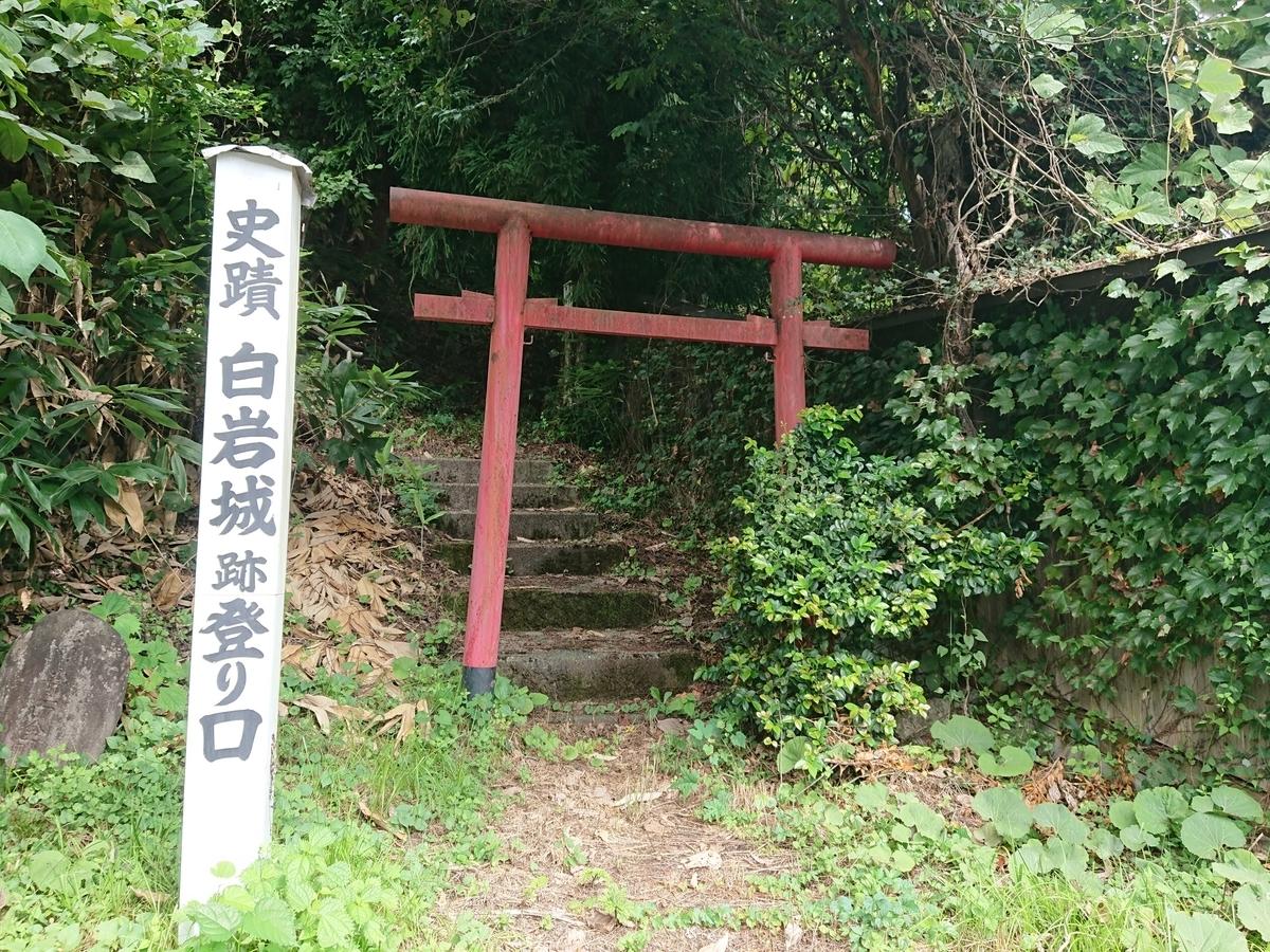 f:id:deep-karuma-waap-ec-real-s1:20201003194607j:plain