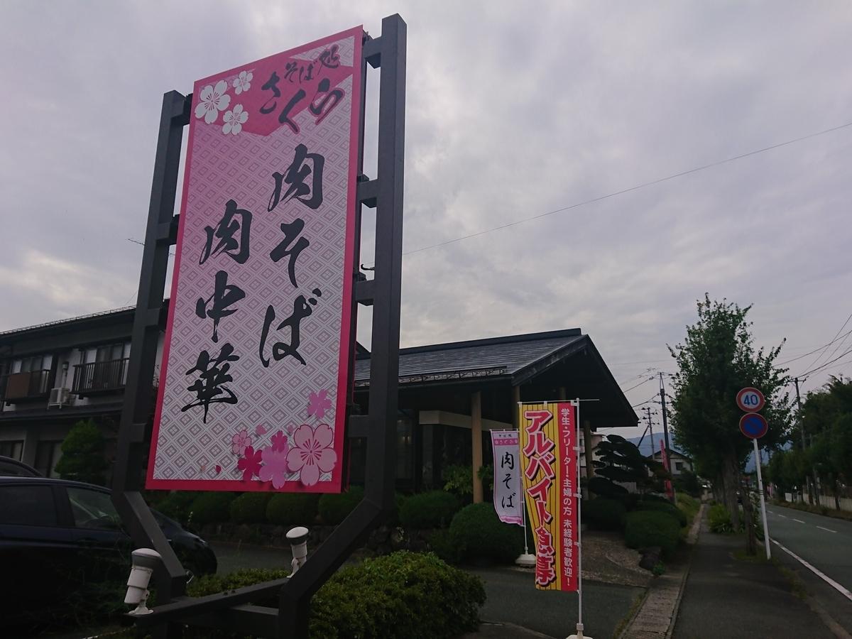 f:id:deep-karuma-waap-ec-real-s1:20201004135039j:plain