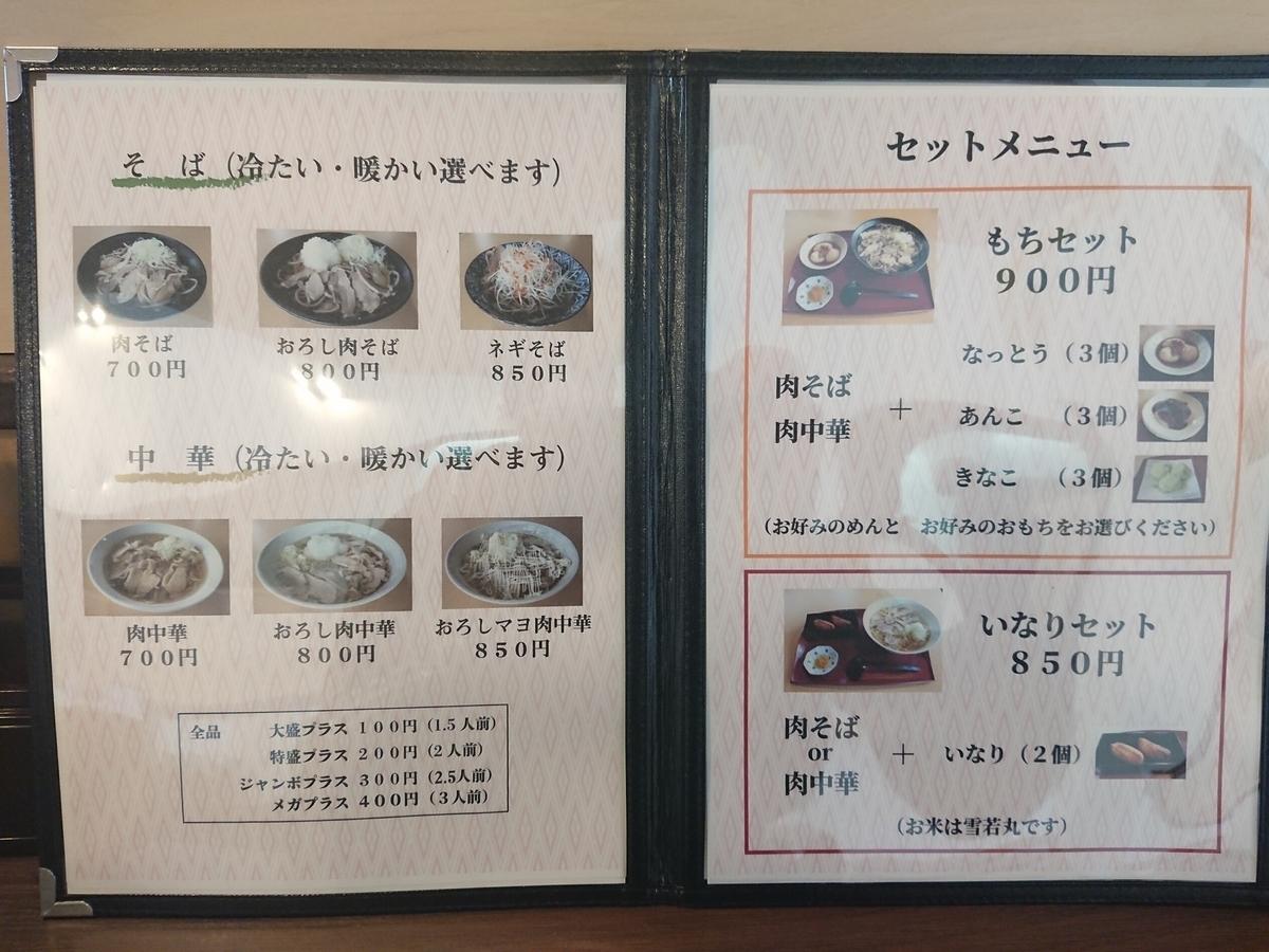 f:id:deep-karuma-waap-ec-real-s1:20201004135158j:plain