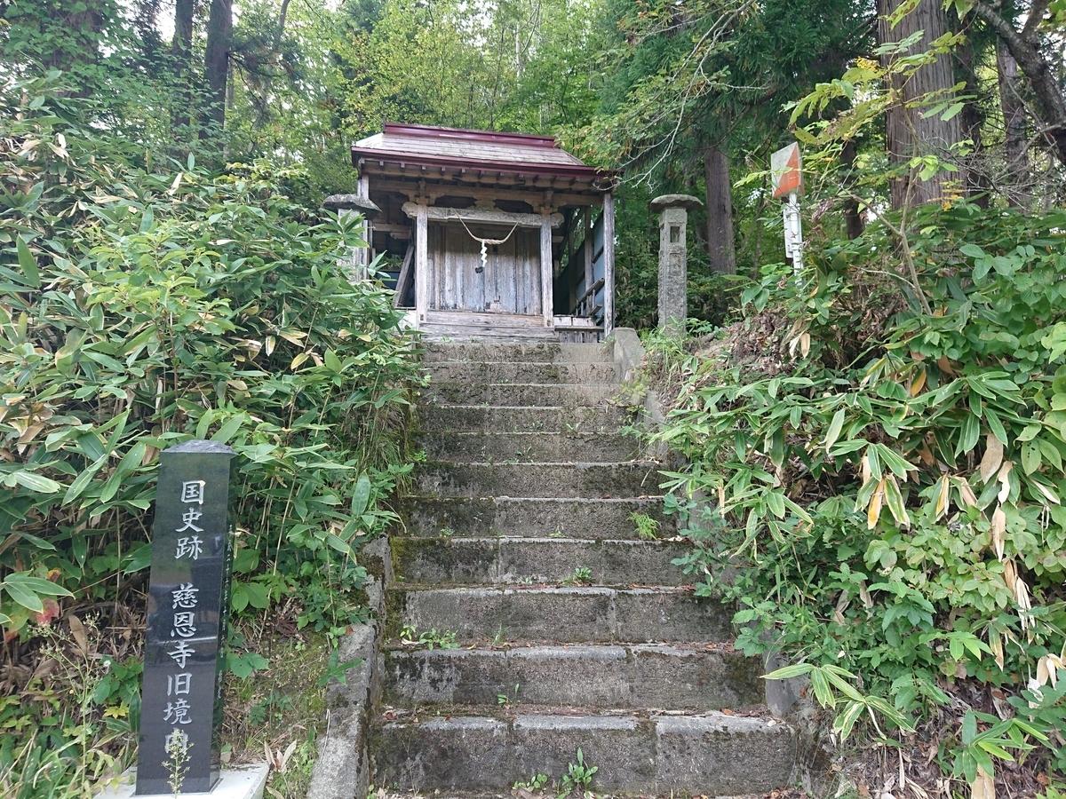 f:id:deep-karuma-waap-ec-real-s1:20201008234415j:plain