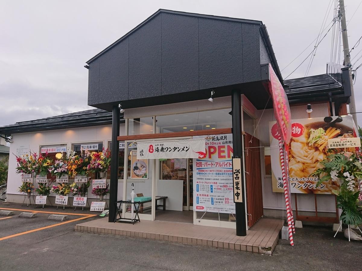 f:id:deep-karuma-waap-ec-real-s1:20201009210558j:plain