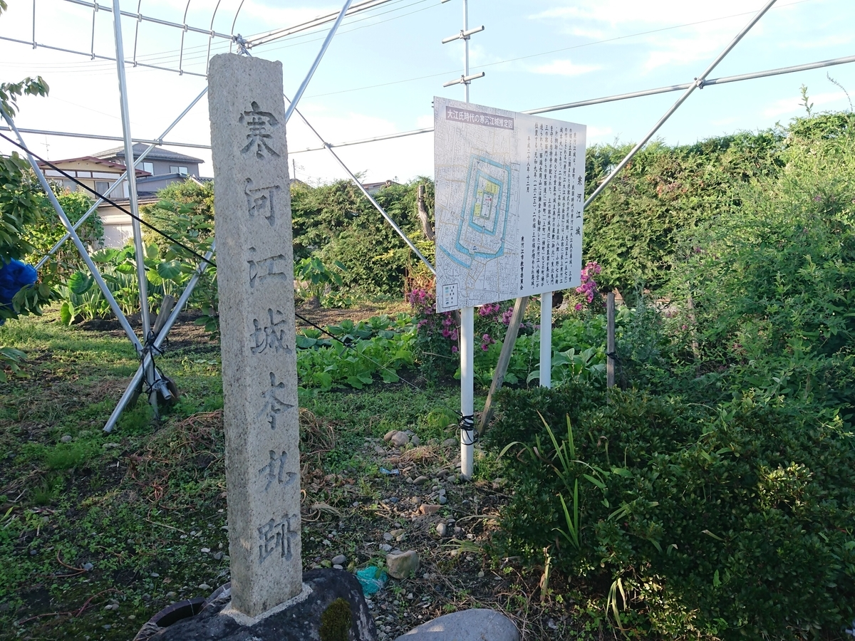 f:id:deep-karuma-waap-ec-real-s1:20201010213144j:plain