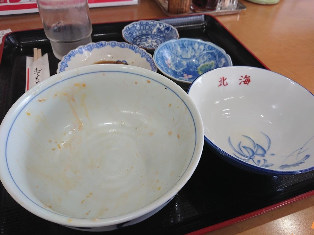 f:id:deep-karuma-waap-ec-real-s1:20201014121705j:plain