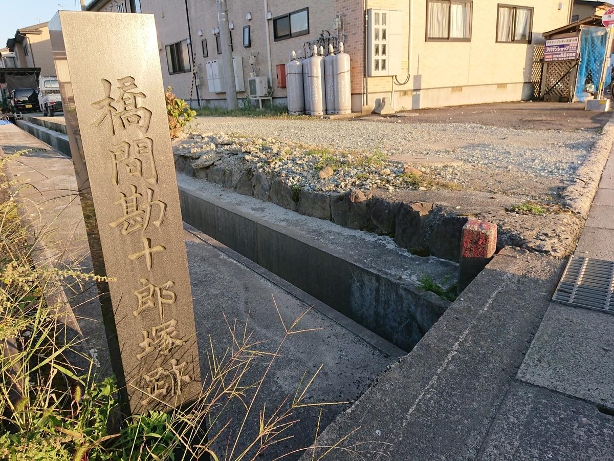 f:id:deep-karuma-waap-ec-real-s1:20201021232150j:plain
