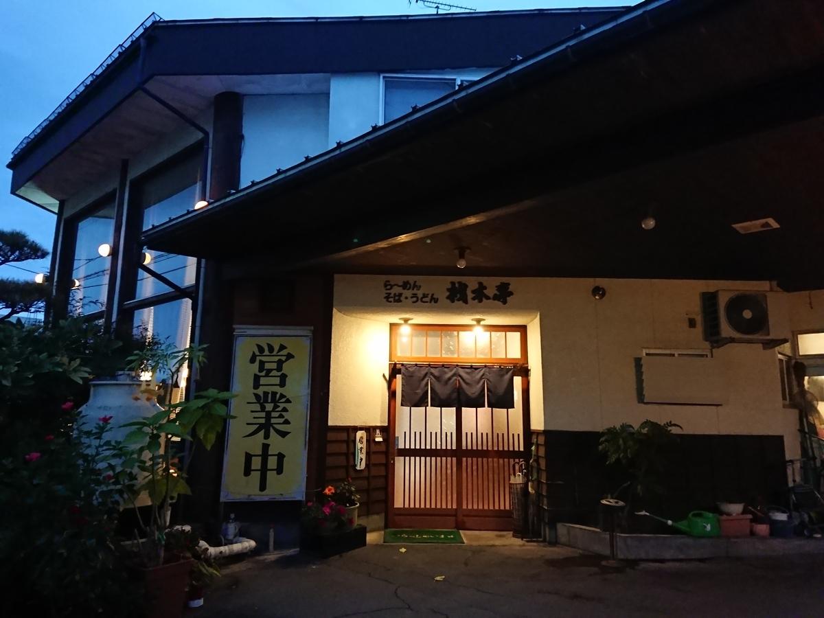 f:id:deep-karuma-waap-ec-real-s1:20201103014051j:plain