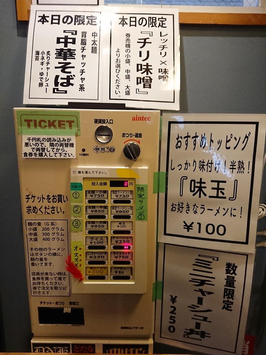 f:id:deep-karuma-waap-ec-real-s1:20201103224620j:plain