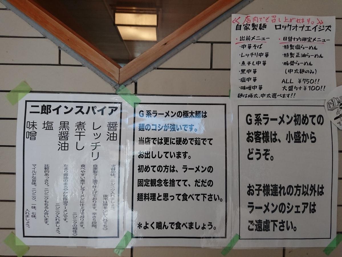 f:id:deep-karuma-waap-ec-real-s1:20201103230858j:plain