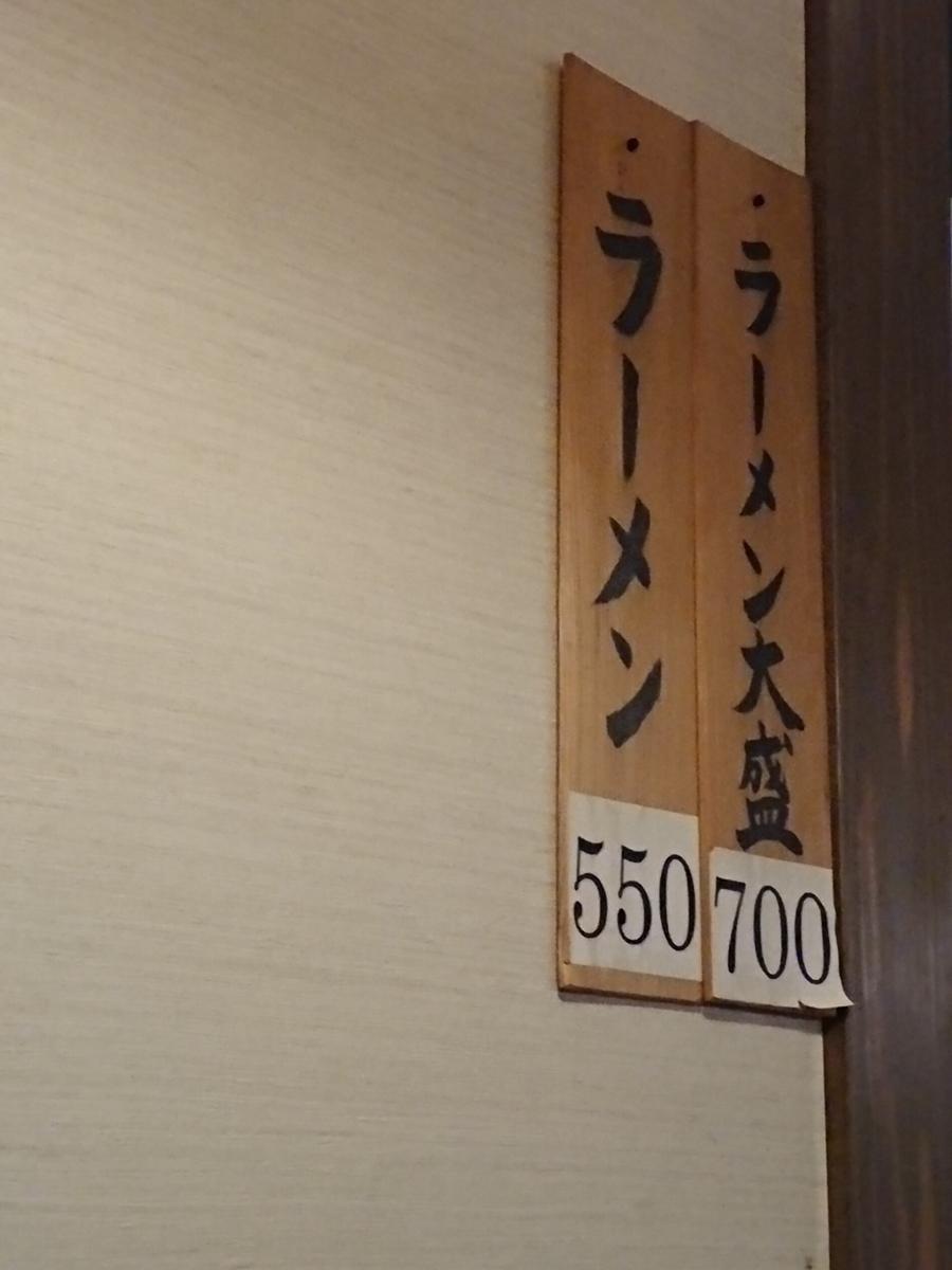 f:id:deep-karuma-waap-ec-real-s1:20201104233939j:plain