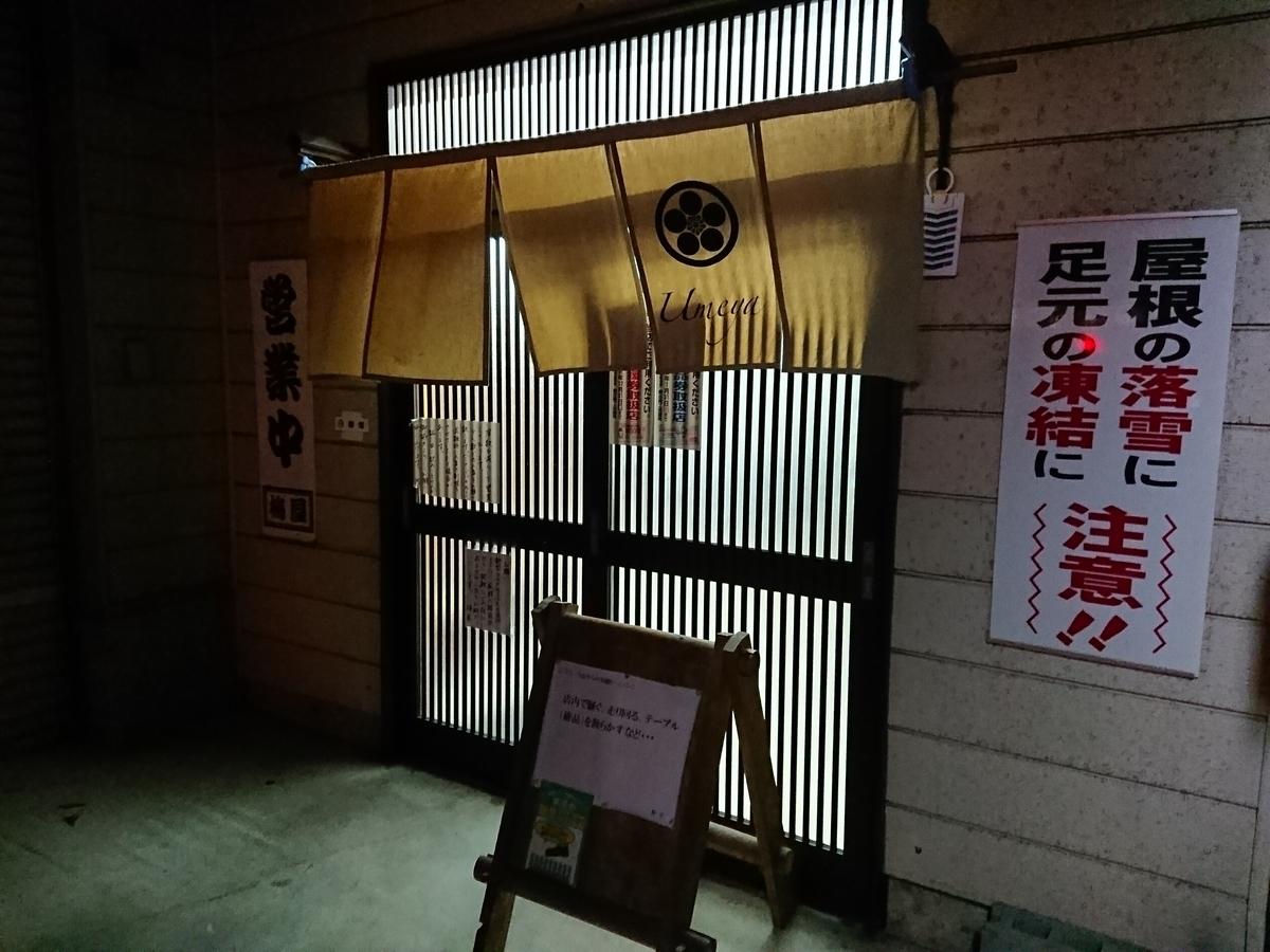 f:id:deep-karuma-waap-ec-real-s1:20201106013353j:plain