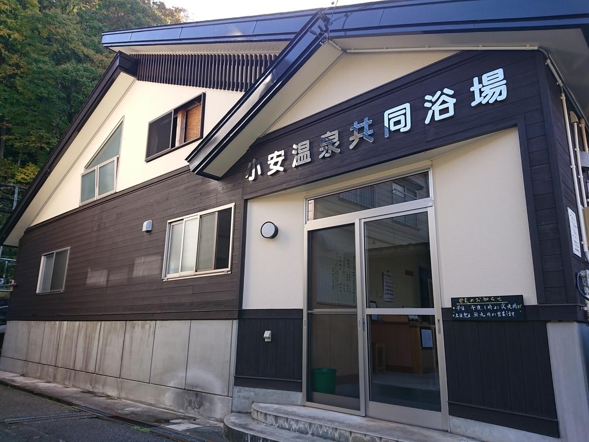 f:id:deep-karuma-waap-ec-real-s1:20201106225336j:plain