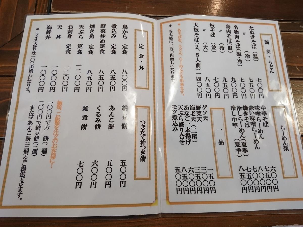 f:id:deep-karuma-waap-ec-real-s1:20201108235806j:plain