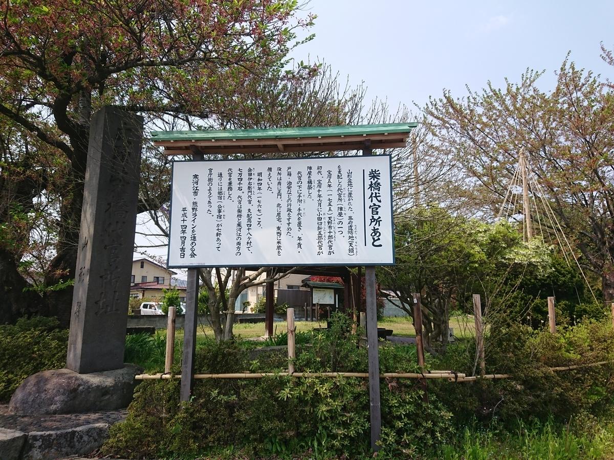 f:id:deep-karuma-waap-ec-real-s1:20201113215432j:plain