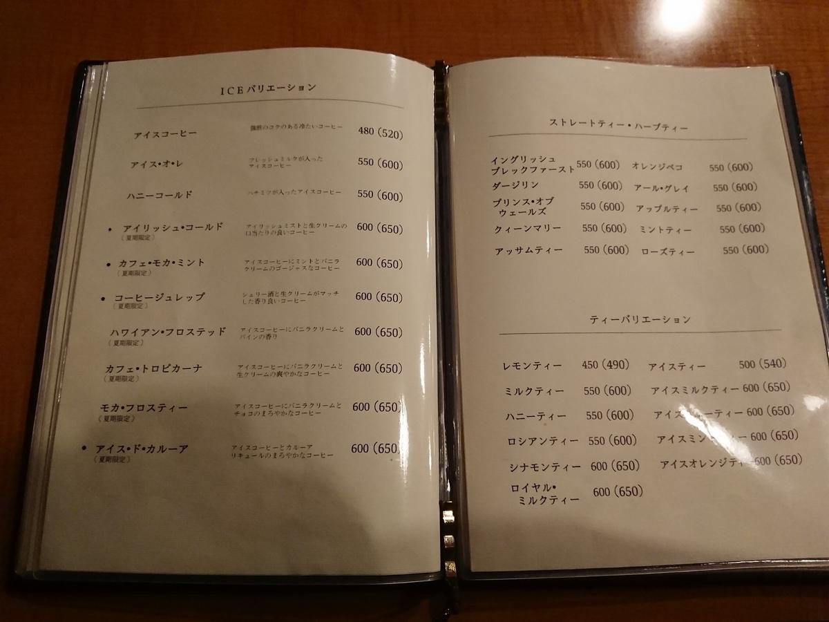 f:id:deep-karuma-waap-ec-real-s1:20201203165331j:plain