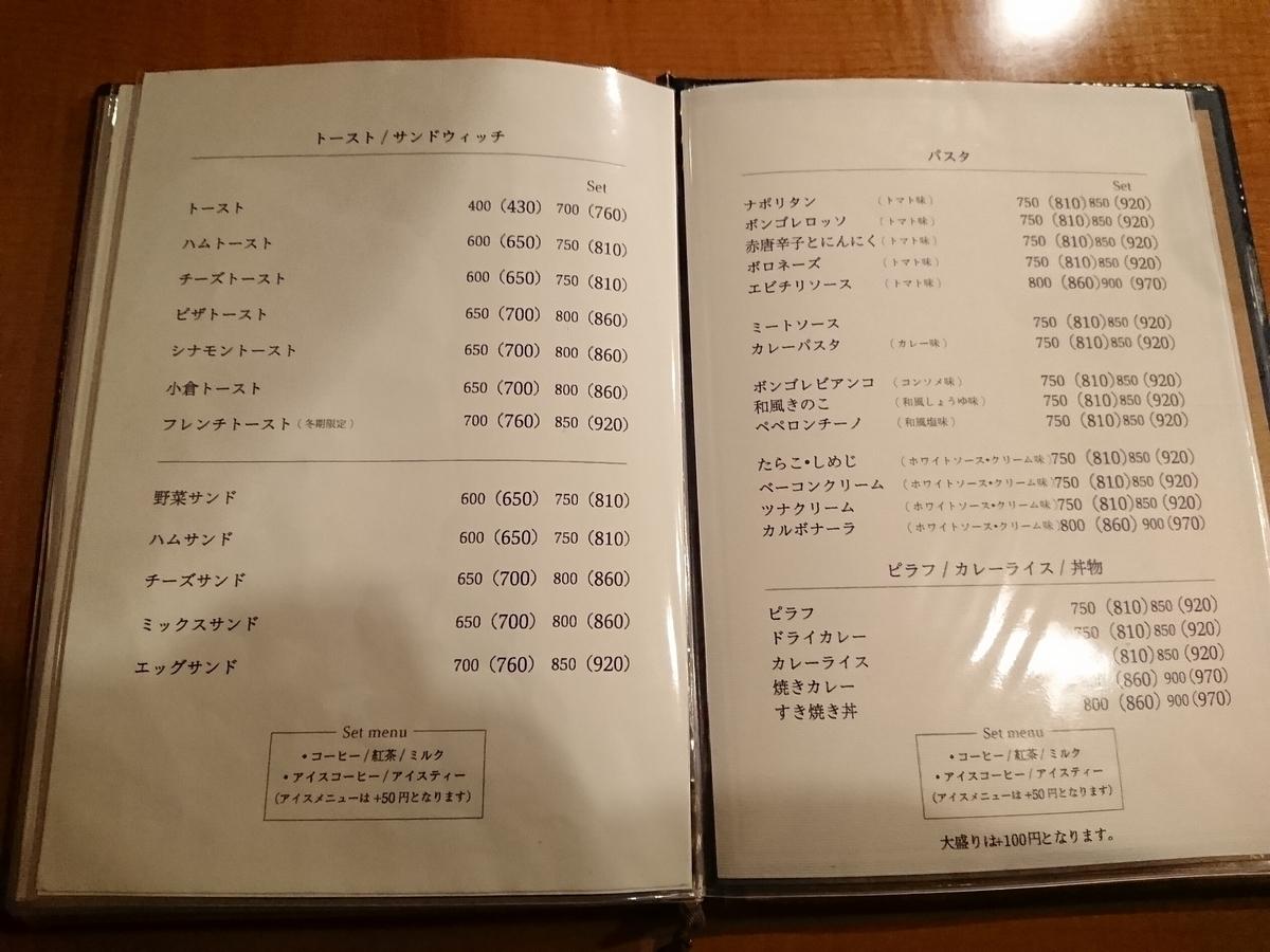 f:id:deep-karuma-waap-ec-real-s1:20201203165409j:plain