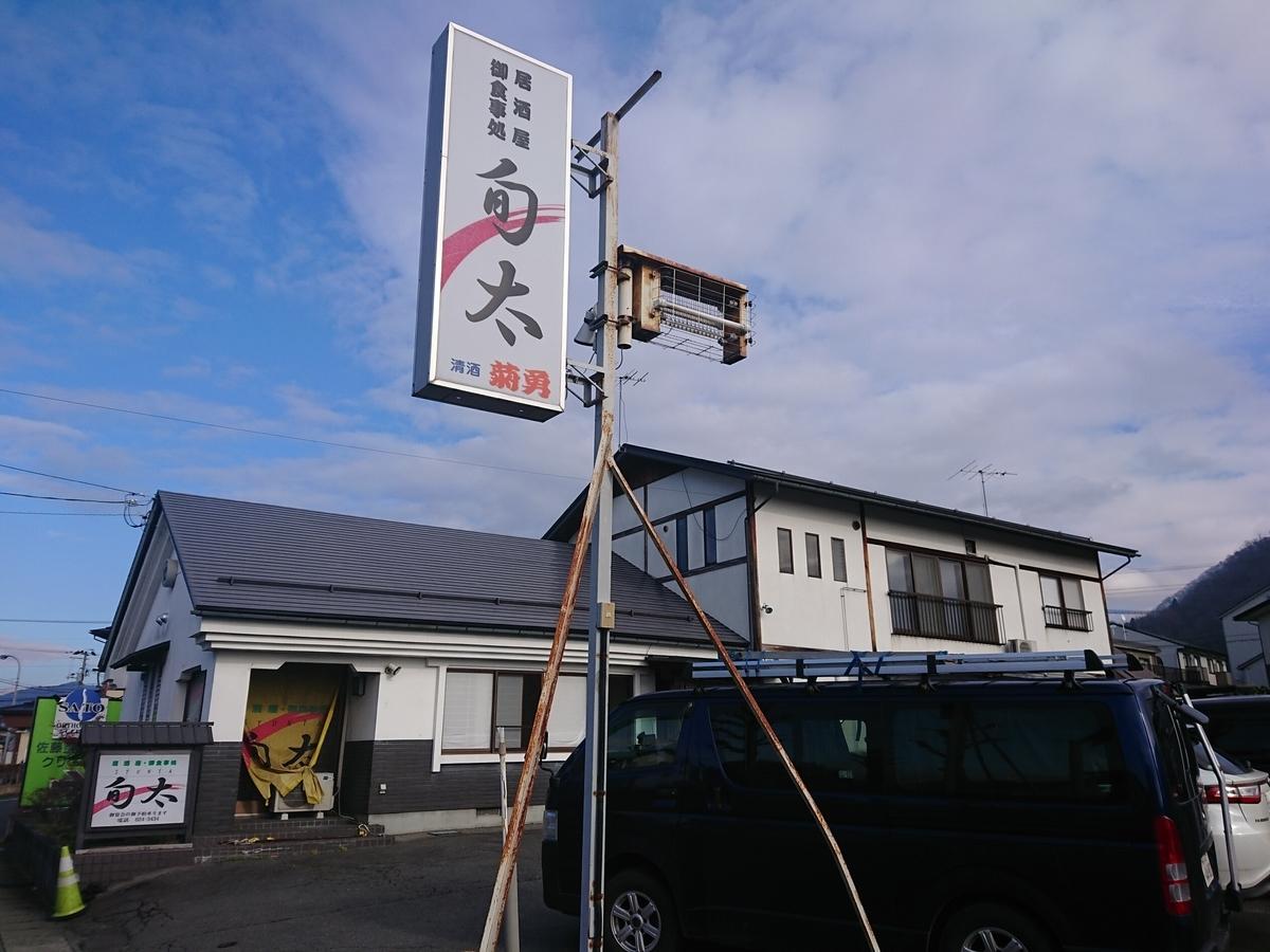 f:id:deep-karuma-waap-ec-real-s1:20201207003758j:plain