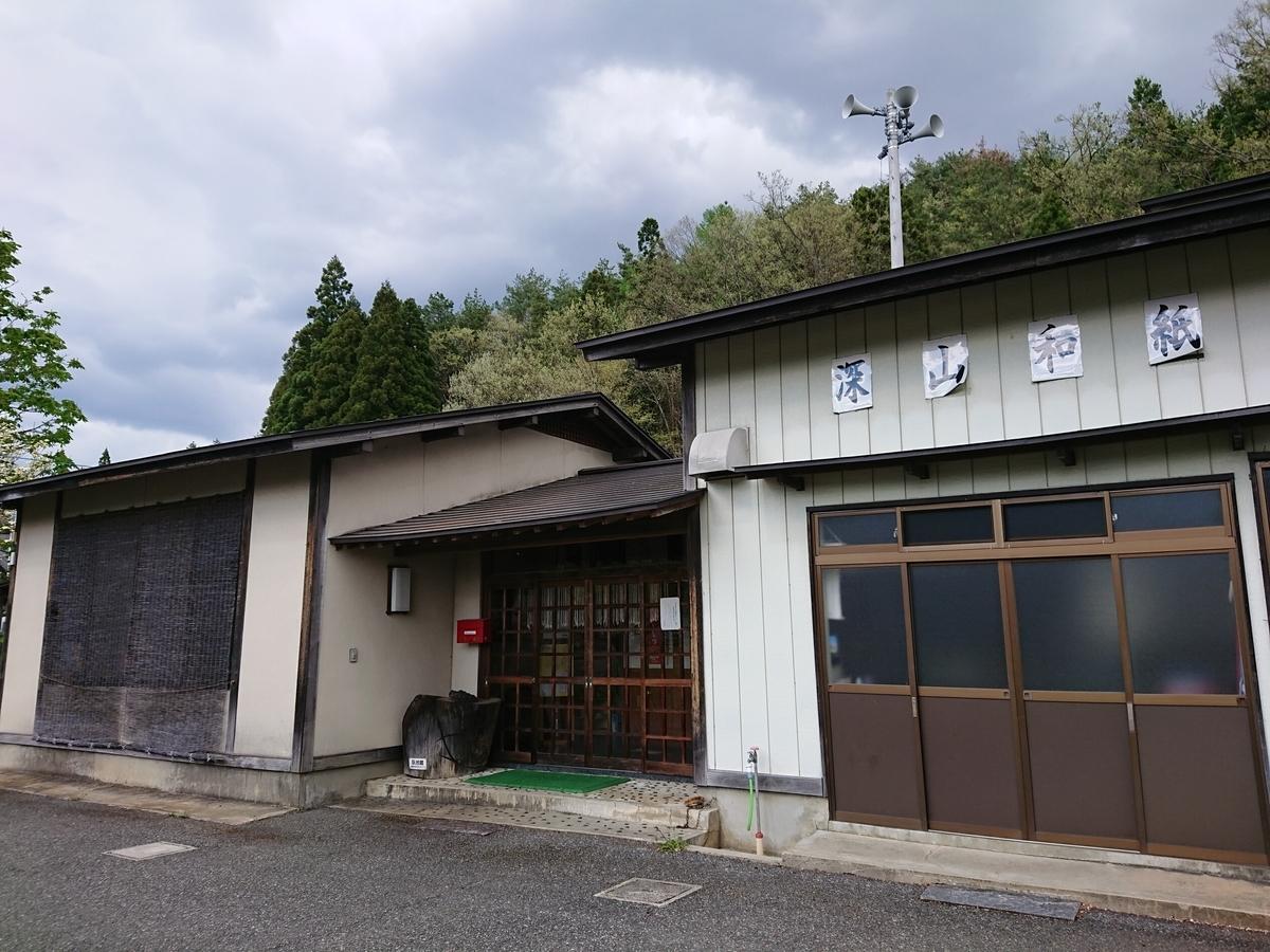 f:id:deep-karuma-waap-ec-real-s1:20201211234126j:plain