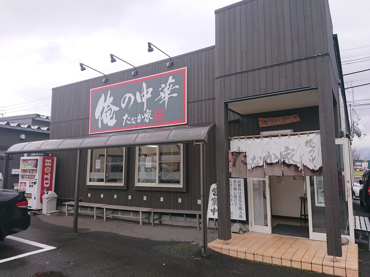 f:id:deep-karuma-waap-ec-real-s1:20201214005023j:plain